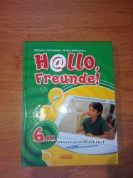 Учебники немецкого языка для общеобразовательных школ, автор С. Сотникова