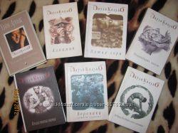 Книги недорого  Пауло Коэльо  подарок