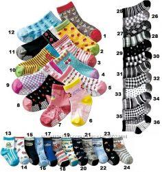 Носочки с антискользящим покрытием