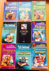 Книги Устинова, Агата Кристи, Донцова, Маринина, Акунин и много других