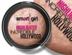 Хайлайтер Smart girl Incredible Hollywood