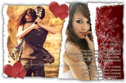 История только вашей любви теперь в формате ВАУ-валентинки