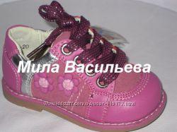 Кожаные ортопедические туфли Шалунишка в Наличии