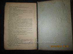 Полное собрание сочинений Мольера т 4 1913 г