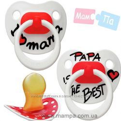 Пустышки BiBi  I Love Mama и Papa Is The Best,  ЛАТЕКСНЫЕ
