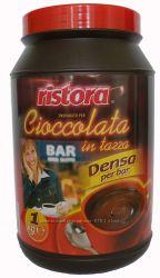 Капуччино, горячий шоколад, чай. Италия. Оригинал. Подарки